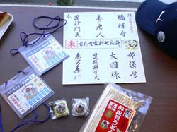 150208kichijoji1