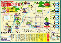 150210ashikaga1